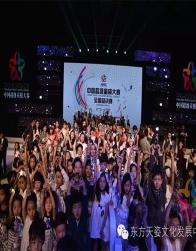 中国超级童模大赛